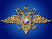 Управление МВД РФ по Омской области
