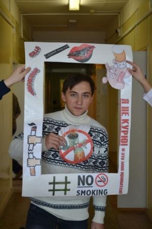 Школа борьбы с табакокурением