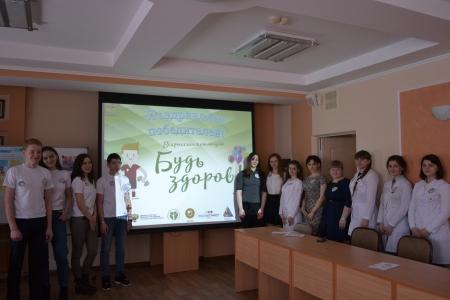 Региональный конкурс творческих работ «Здоровый образ жизни глазами студентов и школьников 21 века»