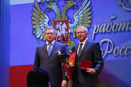 Поздравляем Игоря Владимировича Боровского!