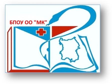 В БПОУ Омской области «Медицинский колледж» состоялся торжественный выпуск молодых специалистов.
